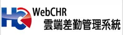 http://cyhg.cloudhr.tw/school/login.aspx