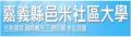http://cycc.cyc.edu.tw/modules/tad_player/index.php?pcsn=5