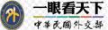 http://internationalnewsstation.tw/