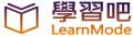 LearnMode 學習吧