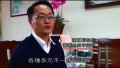 45年校慶-樂舞昇平看見偏鄉國中的努力