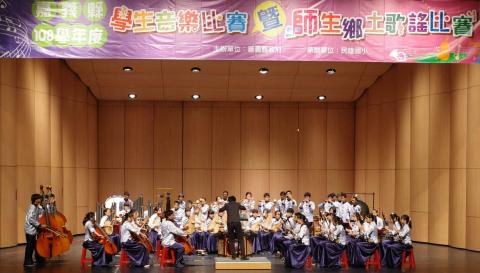 108學年度音樂比賽(大團)-瑤族舞曲+十面埋伏-優等(代表參加全國賽).mp4