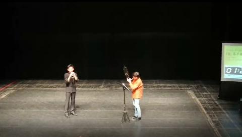 108學年度國中B組嗩吶獨奏第一名-林玄尚.mp4