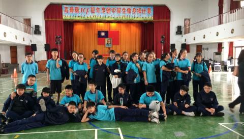108學年度國中健康操比賽