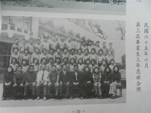 昇平國中網管